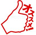 ブラジリアン柔術部|上野御徒町|小石川白山
